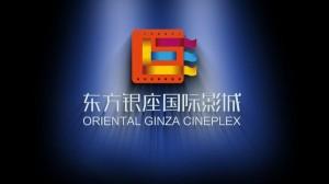 影院形象logo个性视频展示标版