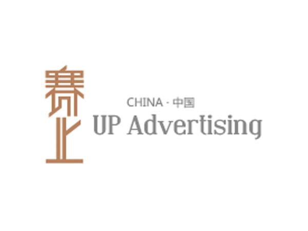 合作客户-上海赛上品牌设计有限公司